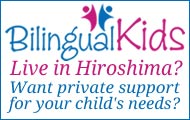 Bilingual Kids