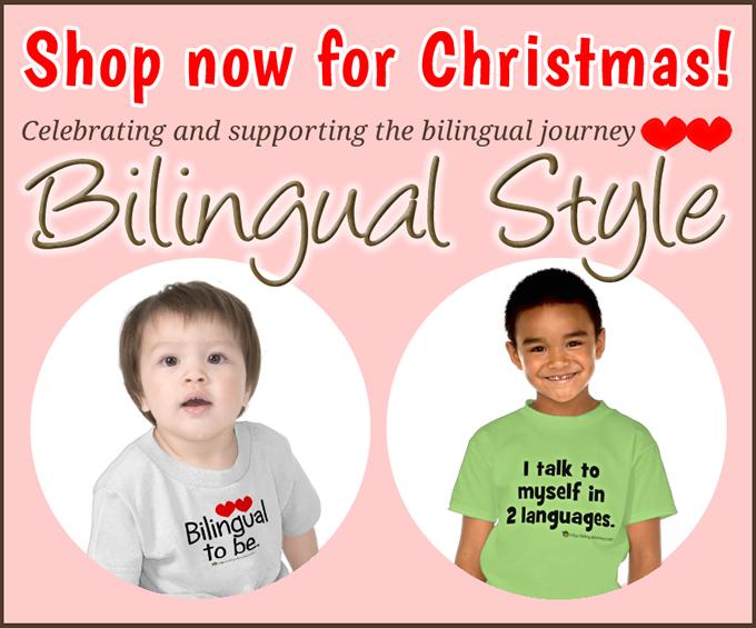 Start shopping at Bilingual Style.