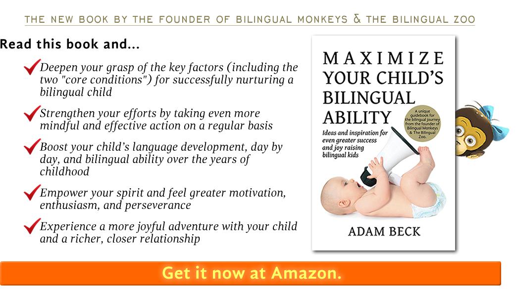 Buy now at Amazon.