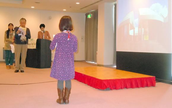 Lulu at Hiroshima Interpreters for Peace