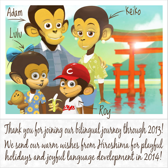 Happy Holidays from Bilingual Monkeys!