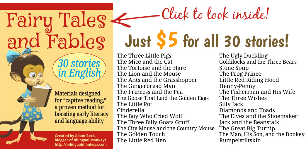 Fairy-Tales-and-Fables-cover
