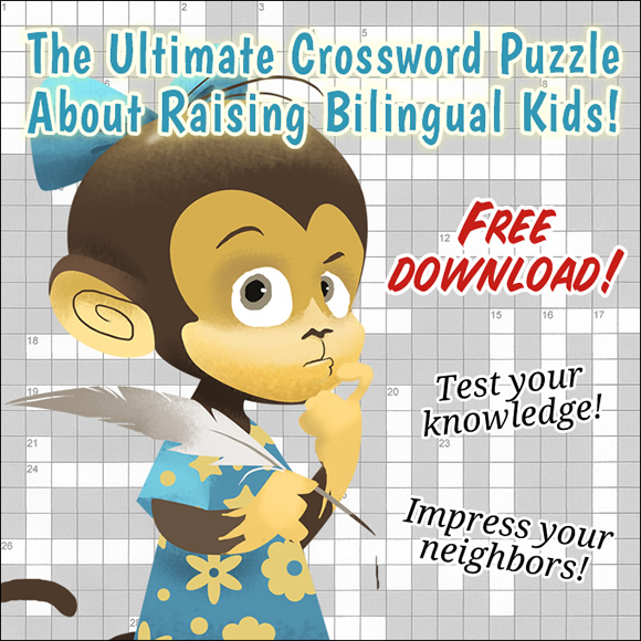The Ultimate Crossword Puzzle About Raising Bilingual Kids!