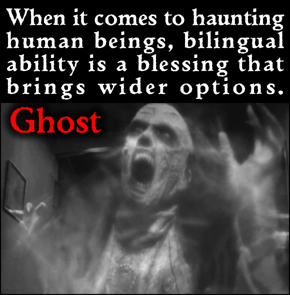 Bilingual Ghost