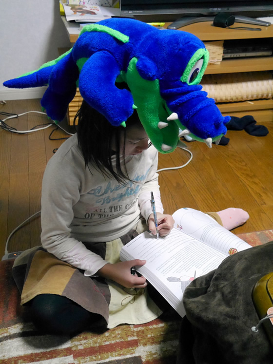 JAPAN: I helped Lulu do her homework!