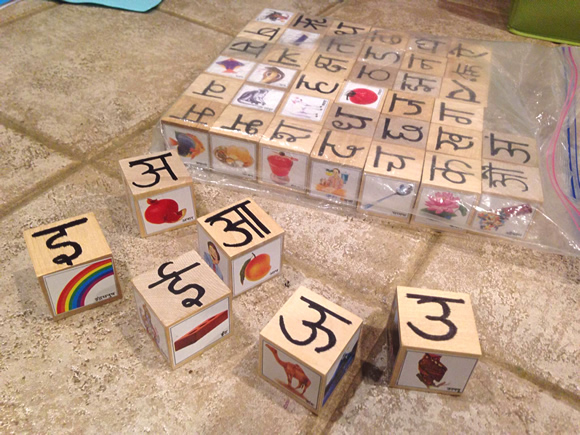 The building blocks of the bilingual journey