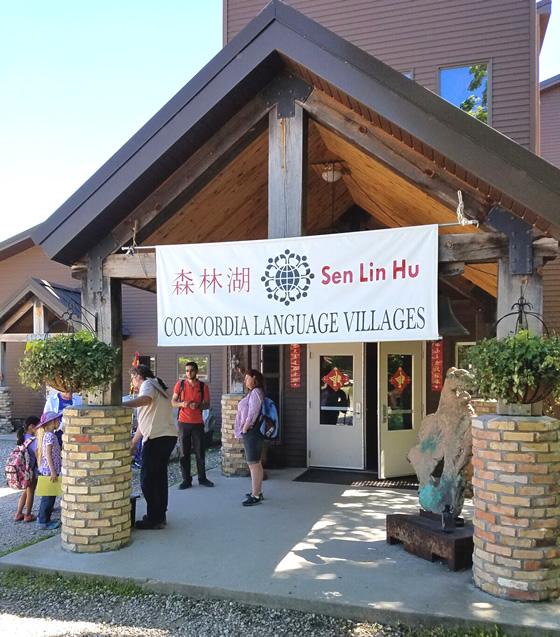 Concordia Language Villages in rural Minnesota
