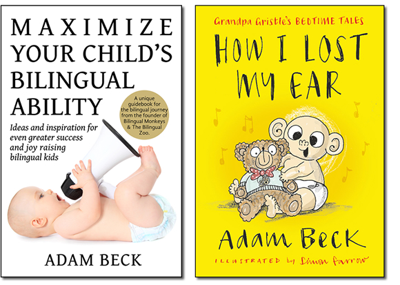 Books by Adam Beck