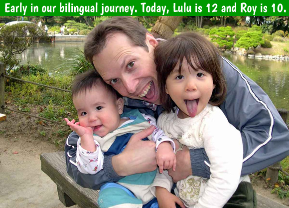 Look How Far We've Come On Our Bilingual Journey (And How Far You Can Go, Too)