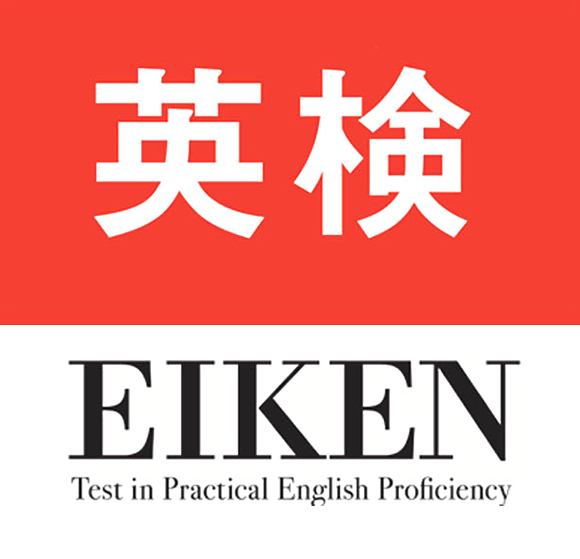 EIKEN, Test in Practical English Proficiency
