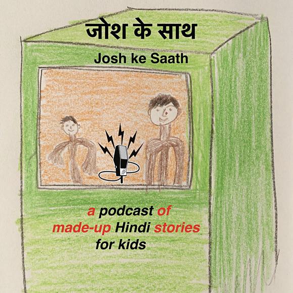 Josh Ke Saath