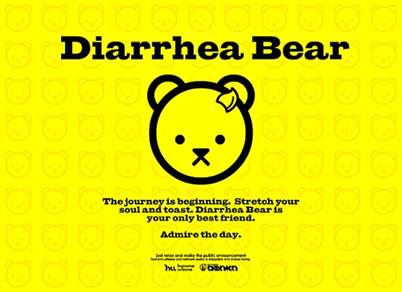 Diarrhea Bear