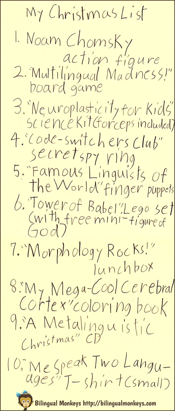 A Bilingual Child's Christmas List
