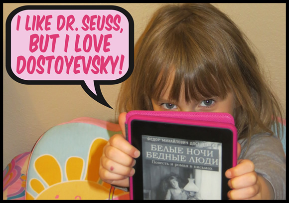 I like Dr. Seuss, but I love Dostoyevsky!