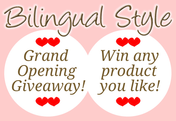 Grand Opening Giveaway!