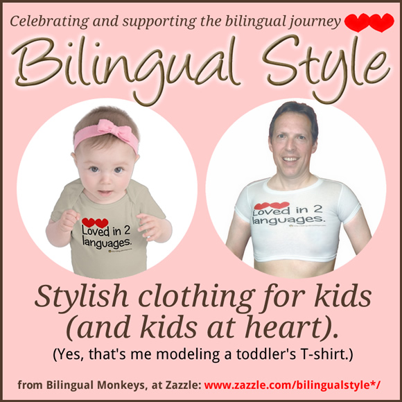Bilingual Style at Zazzle