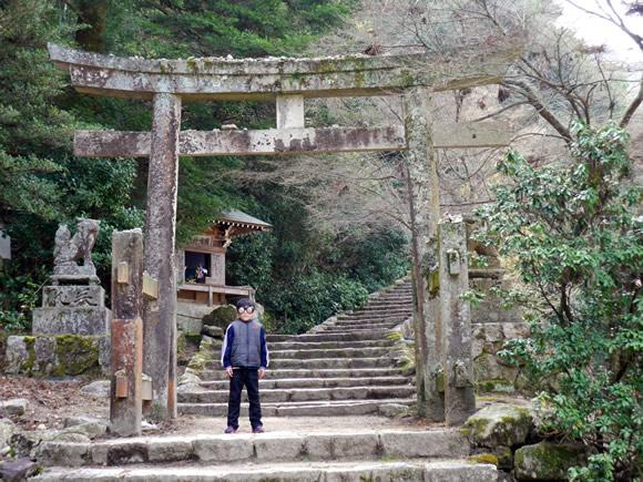 Gate at the trailhead