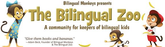 The Bilingual Zoo