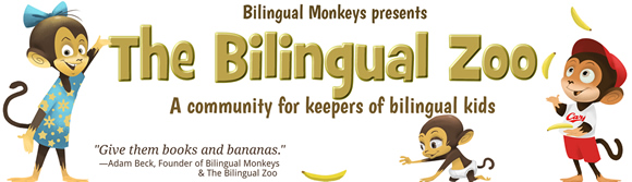 Brand-new header at The Bilingual Zoo