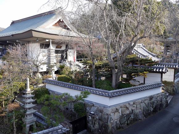 Neighborhood temple
