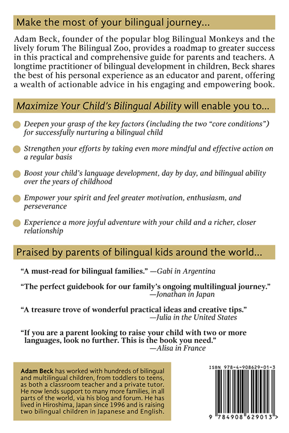 Maximize Your Child's Bilingual Ability (back cover)