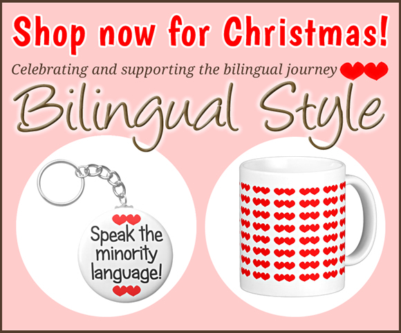 Start shopping at Bilingual Style.