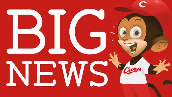 Big News About My Blog!