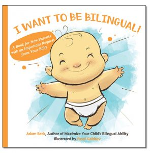 I WANT TO BE BILINGUAL!